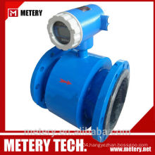 Flange type electromagnetic flow meter/flow meter china
