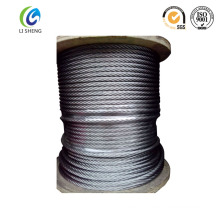 7*19 carbon steel fish wire rope