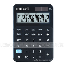 Check & Correct Small Desktop Calculator (LC23200A)
