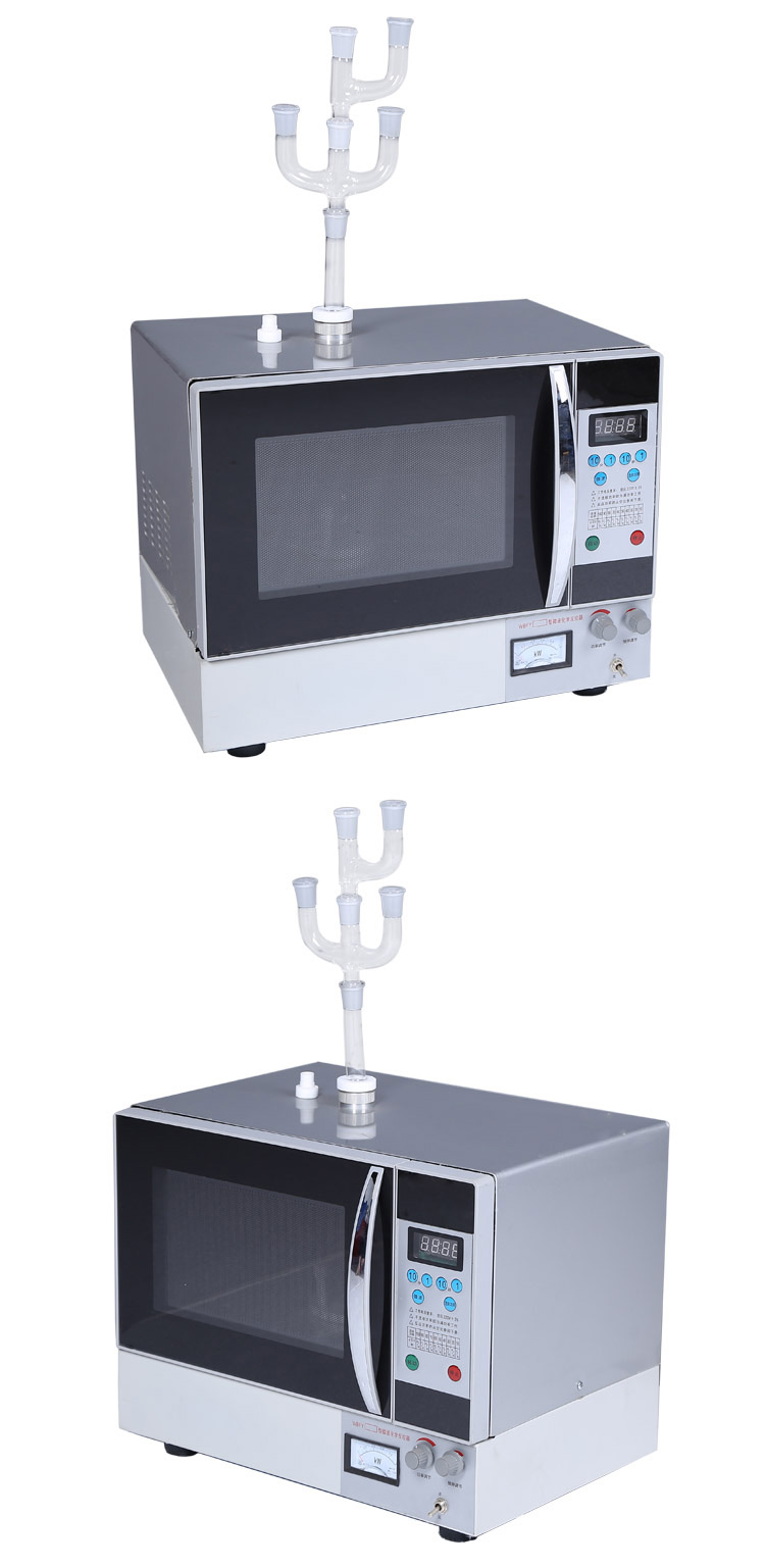 Lab SUS Microwave chemical reactor