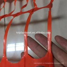 Оранжевый забор безопасности 90г/кв. м. /ограждения