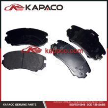 Kapaco assegurou a fabricação de almofadas de freio de qualidade para Hyundai 58101-3KA01