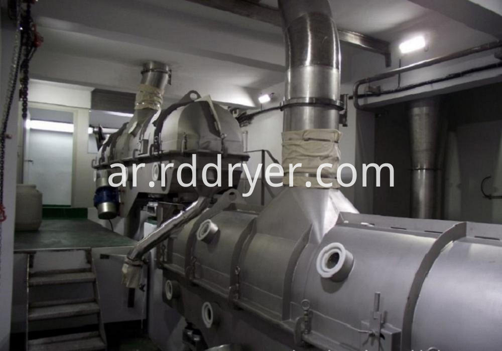 Organic Acid Vibrating Fluid Bed Dryer
