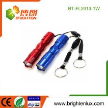 Fabrik Bulk Verkauf Aluminium Metall Material Billig 1 * AA Zelle Powered Best 1w Mini LED Taschenlampe Schlüsselbund