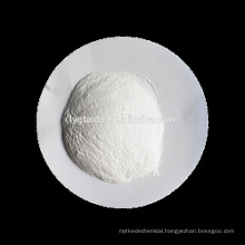 DCP, Dicalcium Phosphate , Nutrition Enhancers,calcium supplement