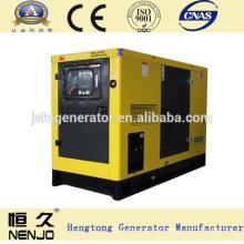 2015New Stil Weifang 100kw Generator Super Silent
