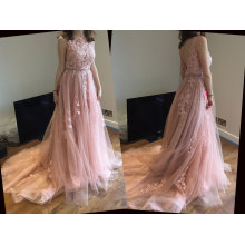 Princess Scoop Neck Court Train Tulle Lace Prom Dress with Beading