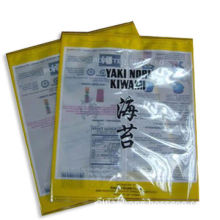 FDA-approved Food Packaging Bags for Fast Food Packaging