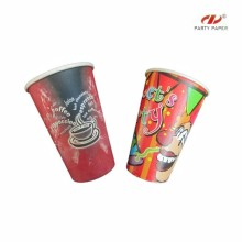 Tasse de papier coupe Jolly promotionnel pour le café