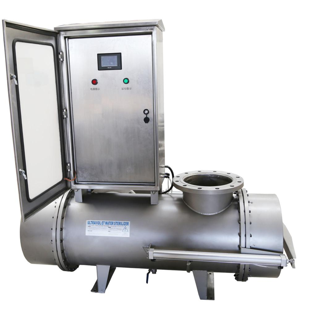 waste water sterilizer