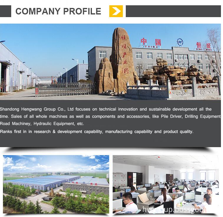 guardrail pile driver company profile