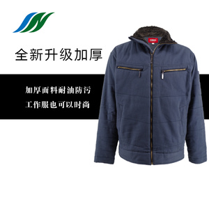 Warm Welding Workshop Man Coat