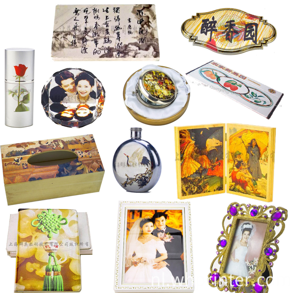 digital gifts samples