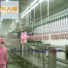 Slaughtering Machine in Poultry House From Super Herdsman