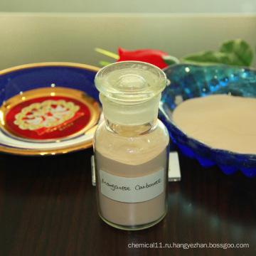 Карбонат магния окружающей среды для пищевых продуктов (чистота 40%)