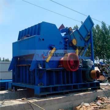 Scrap Metal Crushing Equipment Machine Dijual