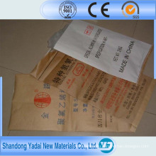 Бумажно-пластиковый тканый мешок для цемента