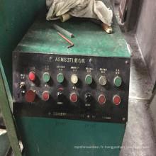 Secona-Hand Bon état Hupao Machine à cisailler à vendre