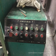 Secona-Hand Good Condition Hupao Shearing Machine for Sale
