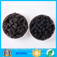 pellet/cylindrical /columnar coal based activated carbon pellets