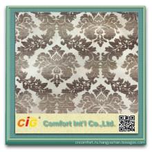 100% полиэстер диван ткань Шенилл жаккард синели диван ткани с затыловкой