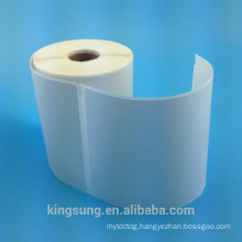 custom made perforated paper sticker for thermal transfer printer