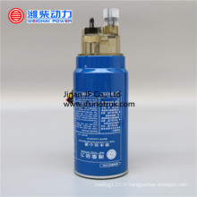 612630080088 612600081335 612600081294 Filtre à carburant Weichai