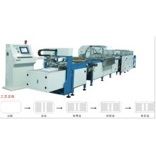 Automatic book case hardcover making machine