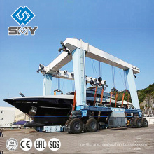 300t 500 t mobile Top Quality Perfect Design Portable Small Boat Lifting Hoist Crane 10 Ton