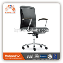 CM-F41AS pu bureau chaise pas cher gestionnaire chaise
