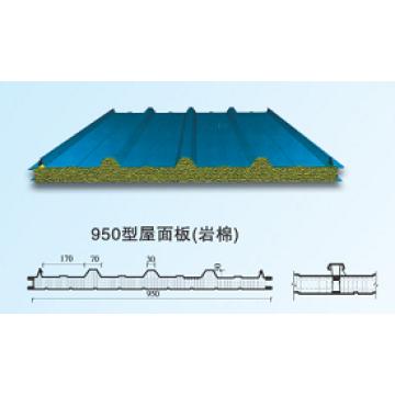 Panneau de toit Rockwool 950 pour construction en acier (XGZ-45)