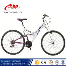 bicicletas mountain bike/white and purple color mountain bike with V brake