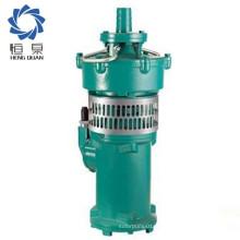 50HZ prix compétitif et bonne qualité pompe submersible monophasé