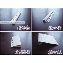 Línea de extrusión de placa de revestimiento de vinilo plástico