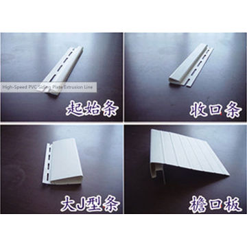 Plastic Vinyl Siding Plate Extrusion Line