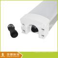 Haute qualité prix usine led tri-preuve lumière ip65 pour poulailler / ferme de poulet / cheval grange dimmable conduit tri lumière