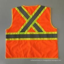 Канада CSA Z96 контрастный цветной светоотражающий жилет безопасности с предупреждающей отражающей лентой