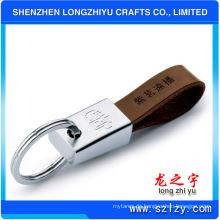 Benutzerdefinierte Großhandel Schlüsselbund Shiny Silver Plating und Leder Ring Keychain
