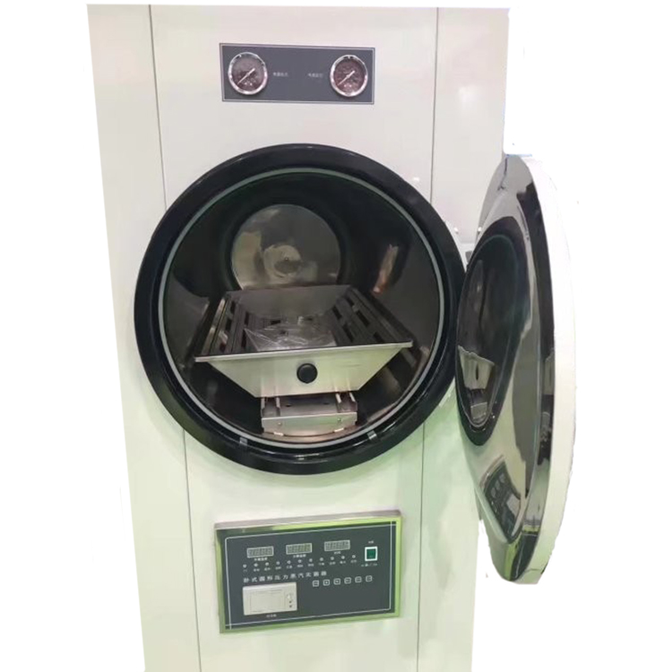 Horizontal Medical Autoclave Sterilizer