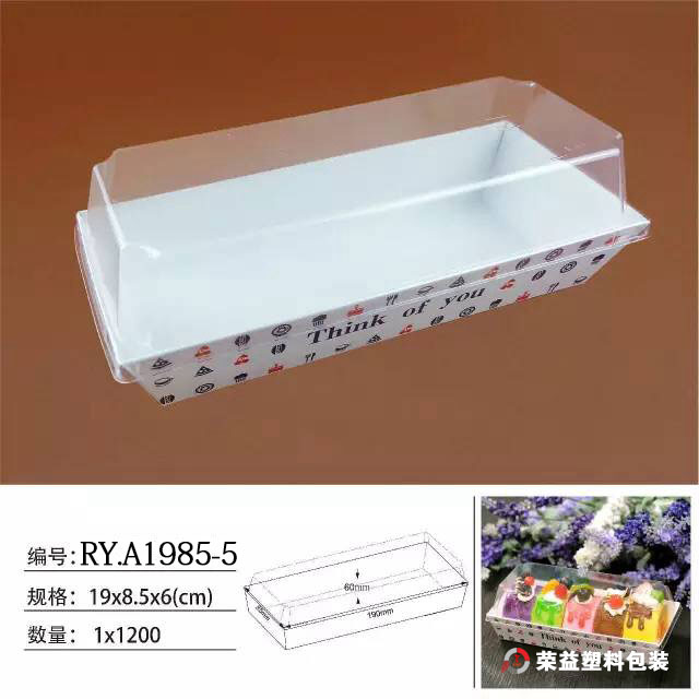 Mini Plastic Boxes for Cakes
