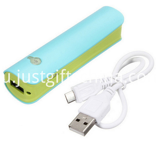 Promotional Led ABS Power Bank 2600mAh_2
