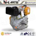 Diesel Engine with Keyway Shaft 25mm (HR178F)