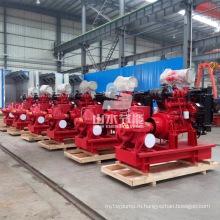 Пожарный насос 1250gpm 90-180м (XSF100-400)