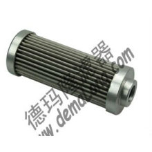 EPPENSTEINER(EPE) HYDRAULIC OIL FILTER ELEMENT 2.0020G100-B00-0-P