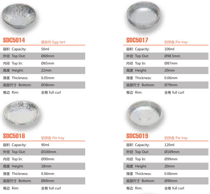 disposable foil tray catalog