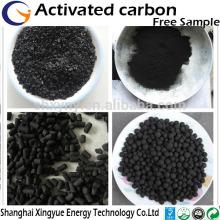 Carvão ativado em pó para purificação de água / ar / fabricante de carbono ativo baseado no carvão