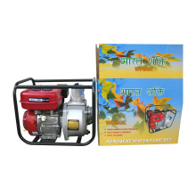 3 Inch Irrigation 6.5HP Engine Kerosene Water Pump (WP30K)