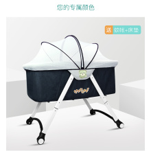 Portable Multi-Functional Baby Beds