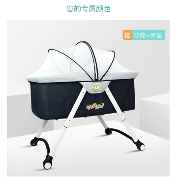 BaBy-Plus Royal Baby Bed B