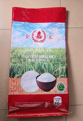 Grain Packing Bag